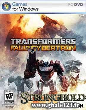 دانلود ترینر Transformers Fall Of Cybertron